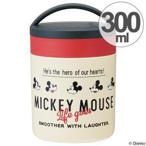 デリカポット スープジャー ミッキーマウス マテリアル 300ml