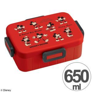 お弁当箱 ミッキーマウス 4点ロックランチボックス 1段 650ml ミッキーチアフル キャラクター ( 食洗機対応 弁当箱 4点ロック式 ) colorfulbox