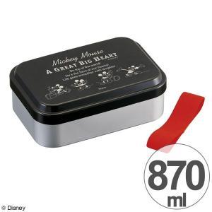お弁当箱 アルミ製ふんわりランチボックス ミッキーマウス 1段 870ml ミッキーチアフル キャラクター ( 弁当箱 アルミ ランチボックス )|colorfulbox