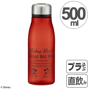 水筒 スタイリッシュブローボトル ミッキーマウス 500ml 茶漉し付き ミッキーチアフル キャラクター ( プラスチック製 ウォーターボトル マグボトル )|colorfulbox