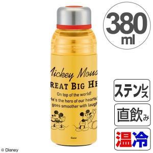 水筒 セパレートステンレスボトル ミッキーマウス ミッキーチアフル 380ml ( ステンレスボトル マグボトル )|colorfulbox