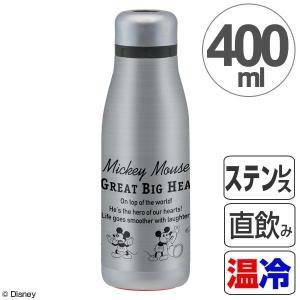 水筒 スタイリッシュステンレスボトル ミッキーマウス ミッキーチアフル 400ml キャラクター ( 直飲み ステンレス マグボトル )|colorfulbox