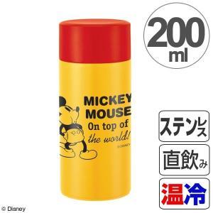 水筒 超軽量コンパクトダイレクトステンレスマグボトル 200ml ミッキーマウス ミッキーチアフル ( ステンレスボトル 保温 保冷 )|colorfulbox