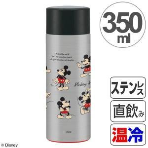 水筒 ミッキーマウス 直飲み ダイレクトマグボトル 350ml ステンレス製 ミッキーチアフル ( ステンレスボトル 保温 保冷 )|colorfulbox