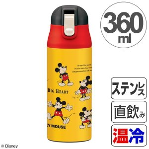 水筒 ミッキーマウス 直飲み ワンプッシュステンレスマグボトル 360ml ミッキーチアフル ( ステンレスボトル 保温 保冷 )|colorfulbox