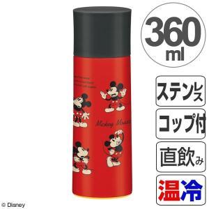 水筒 ミッキーマウス コンパクト 直飲み&コップ付 360ml ミッキーチアフル ( コップ飲み 保温 保冷 )|colorfulbox