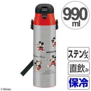 水筒 ミッキーマウス 直飲み ワンプッシュダイレクトボトル 990ml ステンレス製 ミッキーチアフル ( ステンレスボトル 保冷 超軽量 )|colorfulbox