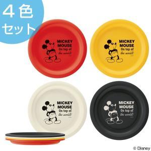 プレート ミッキーマウス 4枚入り プラスチック製 ミッキーチアフル ( アウトドア レジャーグッズ BBQ )|colorfulbox