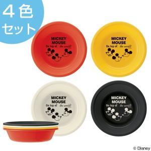 ボウル ミッキーマウス 4枚入り プラスチック製 ミッキーチアフル ( アウトドア レジャーグッズ BBQ )|colorfulbox