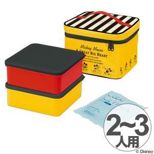 お弁当箱 保冷バッグ付き行楽ランチセット 2段 ミッキーマウス ミッキーチアフル ( ピクニック ランチボックス 重箱 )|colorfulbox