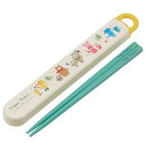箸&箸箱セット スライド式 ハッピーファミリー
