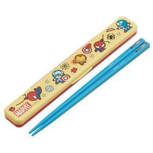 箸&箸箱セット マーベル ICON 音の鳴らないクッション付 18cm キャラクター ( 食洗機対応 はし 箸ケース )|colorfulbox