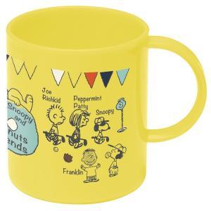 マグ コップ スヌーピー ともだち 食洗機対応マグコップ プラスチック製 ( マグ プラスチック プラカップ )|colorfulbox
