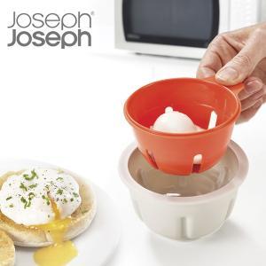 Joseph Joseph ジョセフジョセフ M-クイジーン 電子レンジ シングルエッグポーチャー ( 電子レンジ対応 電子レンジ専用 食洗機対応 )|colorfulbox