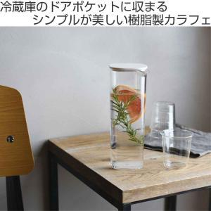 キントー KINTO 冷水筒 ピッチャー 1L OVA ウォーターカラフェ ( アクリル製 麦茶ポット 冷水ポット 水差し ) colorfulbox 02