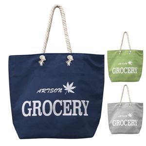 マルチクーラーバッグ 保冷バッグ Mサイズ ( クーラーバッグ トートバッグ お買い物バッグ )|colorfulbox