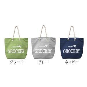 マルチクーラーバッグ 保冷バッグ Mサイズ ( クーラーバッグ トートバッグ お買い物バッグ )|colorfulbox|02