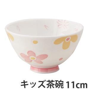 優しい色使いの花柄のお子様用軽量磁器製茶碗です。容量は260mlでお子様にちょうど良いサイズです。電...