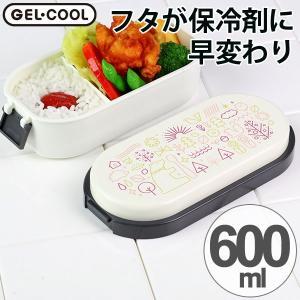 お弁当箱 ジェルクール ドーム型 なりゆきサーカス キャンプ M 1段 600ml 保冷剤一体型 ( ランチボックス 弁当箱 日本製 おすすめ )|colorfulbox