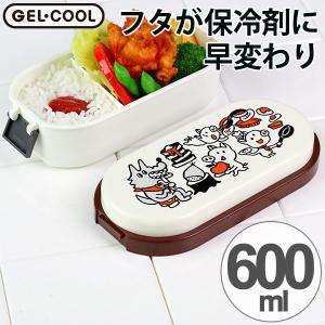 お弁当箱 ジェルクール ドーム型 なりゆきサーカス クッキング M 1段 600ml 保冷剤一体型 ( ランチボックス 弁当箱 日本製 おすすめ )|colorfulbox
