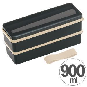 お弁当箱 2段 シリコン製シールブタ ランチボックス レトロフレンチカラー ブラック 900ml ( 弁当箱 ランチボックス 食洗機対応 )|colorfulbox