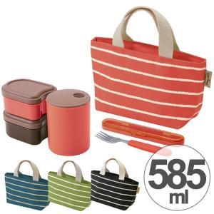 弁当箱 ポット付きランチボックス バッグ付き レトロフレンチカラー フォーク付き ( お弁当箱 ランチボックス )|colorfulbox