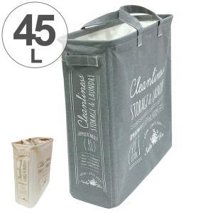 ランドリーボックス リシェ 45L ( 洗濯かご ランドリーバスケット ランドリーバッグ )|colorfulbox