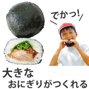 おにぎり押し型 わんぱくおにぎりPaku×2 おにぎり抜き型 ( お弁当グッズ お弁当作り おにぎり )|colorfulbox