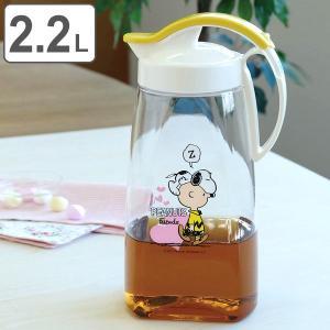 ピッチャー 2.2L スヌーピー PEANUTS 冷水筒 横置き 耐熱 ワンプッシュ キャラクター 水差し ( プッシュ式 ポット 冷水ポット 麦茶ポット )|colorfulbox