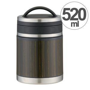 保温弁当箱 デリカポット コンパクトタイプ ダークウッド 520ml 保温 保冷 レシピ付き ( お弁当箱 ランチポット ランチジャー )|colorfulbox