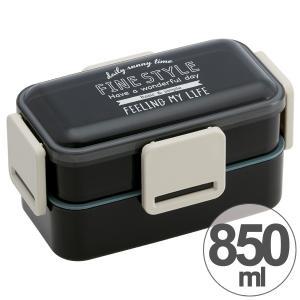 お弁当箱 ファインスタイル ふわっと弁当箱 2段 850ml  ( ランチボックス ドーム型 食洗機対応 )|colorfulbox