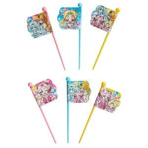 HUGっと!プリキュア ピック 9本入り お弁当 キャラ弁 プリキュア はぐっとプリキュア ( お弁当グッズ ハグプリ ピックス )|colorfulbox