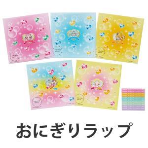 HUGっと!プリキュア おにぎりラップ 10枚入り お弁当 キャラ弁 プリキュア はぐっとプリキュア ( お弁当グッズ ハグプリ おにぎり )|colorfulbox