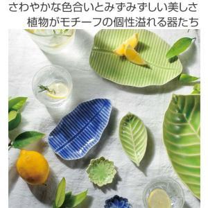プレート フラワー S 9cm 食器 陶器 ( 皿 小皿 豆皿 電子レンジ対応 お皿 薬味皿 )|colorfulbox|02
