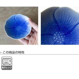 プレート フラワー S 9cm 食器 陶器 ( 皿 小皿 豆皿 電子レンジ対応 お皿 薬味皿 )|colorfulbox|07