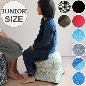 椅子とバランスボールが一体化した、ユニークなクラゲ型のデザインチェアのジュニア用です。バランスボール...
