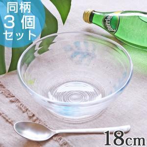 ボウル 18cm モンステラ ガラス 中鉢 食器 日本製 同柄3個セット ( デザート 鉢 皿 器 ...