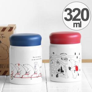 保温弁当箱 RWスープジャー POLARBEAR フードポット しろくま ステンレス製 320ml ( お弁当箱 スープポット 保温 保冷 おすすめ )|colorfulbox