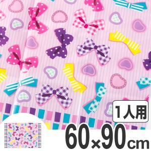 レジャーシート リボン S 1人用 子供用 ( ピクニック 遠足 シート ) colorfulbox