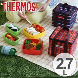 お弁当箱 ファミリーフレッシュランチボックス サーモス 3段 保冷バッグ付 DJF-2800 ( 運動会 お重 ファミリー )|colorfulbox
