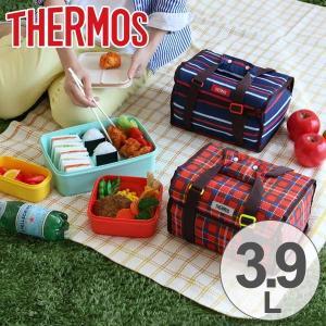 お弁当箱 ファミリーフレッシュランチボックス サーモス 2段 保冷バッグ付 DJF-4003 ( 運動会 お重 ファミリー )|colorfulbox