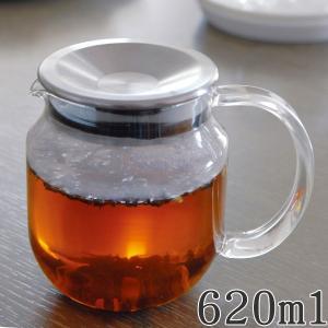 キントー KINTO ティーポット 620ml ワンタッチティーポット ステンレスフタタイプ 耐熱ガラス ( 紅茶ポット 急須 電子レンジ対応 食洗機対応 )|colorfulbox