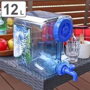 ウォータータンク ポリカ 12L 蛇口付き クリア コック付き ( 水 タンク ウォータージャグ )|colorfulbox