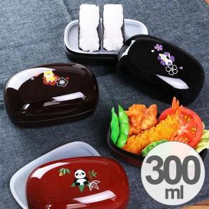 お弁当箱 おにぎり弁当箱 ランチボックス 日本製 300ml おにぎりパンケース ( 弁当箱 電子レンジ対応 おにぎり )|colorfulbox