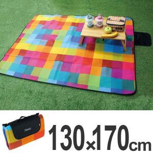 レジャーシート バカンスマット ブロックチェック 170×130cm ( 起毛レジャーシート 折りたたみ クッションマット )|colorfulbox
