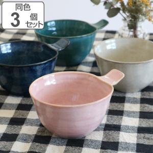 スープカップ ナチュラルカラー 持ち手付き 磁器 食器 美濃焼 日本製 同色3個セット ( 食洗機対応 電子レンジ対応 スープボウル 小鉢 )|colorfulbox