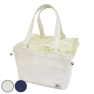 マハロインナーバッグリィ レジバッグ アウトドア ショッピングバッグ 買い物かご デニム ( エコバッグ レジカゴバッグ レジかごバッグ )|colorfulbox