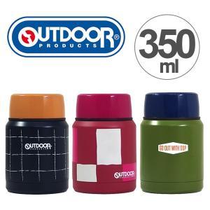 保温弁当箱 スープジャー スープポット 350ml アウトドアプロダクツ ( ステンレス 保温保冷 お弁当箱 )|colorfulbox