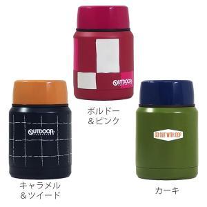 保温弁当箱 スープジャー スープポット 350ml アウトドアプロダクツ ( ステンレス 保温保冷 お弁当箱 )|colorfulbox|02