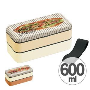 お弁当箱 シンプルランチボックス 2段 600ml ベーカリー パン柄 グッズ ( 弁当箱 食洗機対応 ランチボックス おすすめ )|colorfulbox